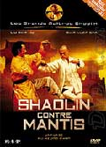Shaolin contre mantis