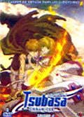 Tsubasa chronicle saison 2 box 1/3