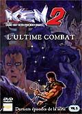 Ken 2 - vol. 5 ( vo )