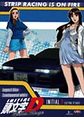 Initial d - extra stage dvd2