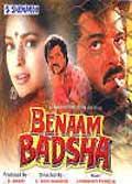 Benaam badsha ( vo )