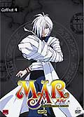 Ram - marchen awakens romance - coffret 4 dvd 1/3