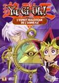 Yu-gi-oh: l'esprit maléfique de l'anneau (vol 5)