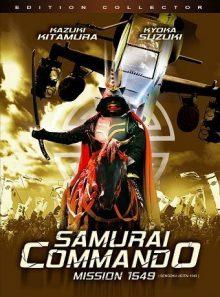 Samurai commando - mission 1549 - édition collector