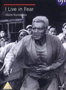 I live in fear (je vis dans la peur - ikimono no kiroku))