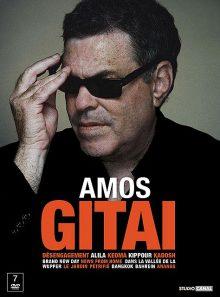 Amos gitaï - coffret 7 dvd