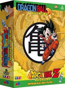 Dragon ball & dragon ball z : l'intégrale des films (part 1) - pack