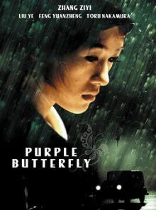 Purple butterfly: vod sd - achat