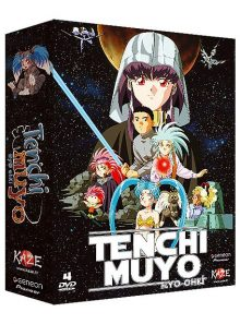 Tenchi muyo - édition collector