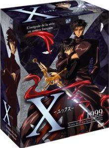 X clamp - coffret vf light