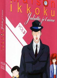 Juliette je t aime (maison ikkoku) - partie 3 - coffret dvd
