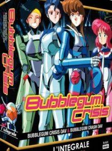 Bubblegum crisis - edition collector - vostfr/vf - intégrale (coffret de 4 dvd)