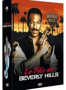 Le flic de beverly hills - la trilogie - pack