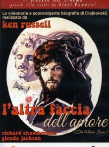 L' altra faccia dell'amore - music lovers - la symphonie pathétique - the music lovers (1970)