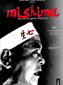 Mishima: vod sd - location