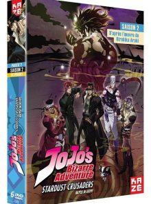 Jojo's bizarre adventure - saison 2 : stardust crusaders, box 2/2