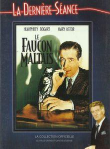 Dvd la dernière séance volume 23 le faucon maltais