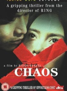 Chaos / curse, death and spirit