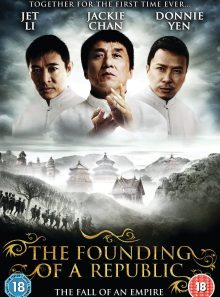 The founding of a republic - dvd