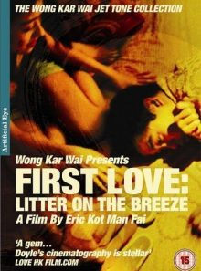 First love - litter on the breeze (import)