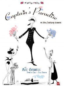 Captain's paradise [dvd]