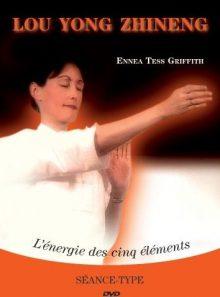 Dvd qi gong tibétain lou yong tao tö qi - vol 2 : séance-type l'energie des cinq eléments
