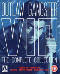 Outlaw gangster vip collection limited e