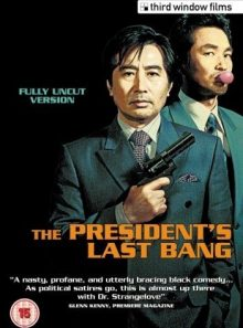 The president's last bang [import anglais] (import)