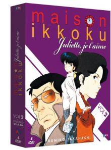 Juliette je t'aime (maison ikkoku) - coffret 4 dvd - vol. 2 - non censuré