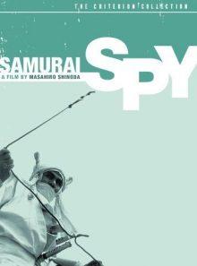 Samurai spy - criterion collection