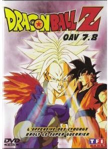 Dragon ball z - oav vol. 7, 8