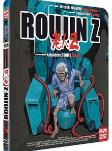 Roujin z - édition remasterisée - blu-ray