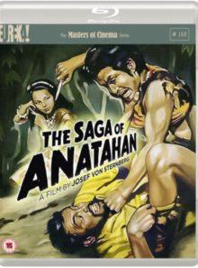 Saga of anatahan blu ray & dvd