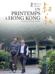 Un printemps a hong kong